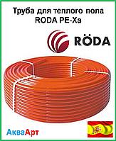 Труба для теплого пола RODA oxy stop ф16х2мм