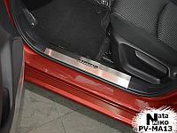 Защита накладки на внутренние пороги Mazda 3 III седан с 2013 г.