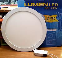 Светодиодный светильник LUMEN SDL24W встраиваемый белый (LED панель)