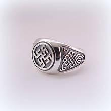 Перстни, кольца (славянская тематика)