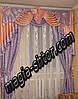 Ламбрекен со шторами на карниз 2 метра