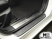 Защита накладки на внутренние пороги Mazda 6 III седан с 2013 г.