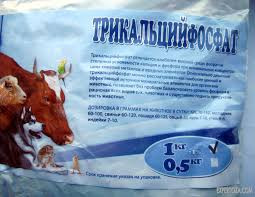 Трикальций фосфат (1 кг)