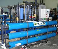 Система обратного осмоса Ecosoft MO-6 MIDI (6-7м3/час)