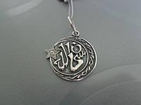 Мусульманские амулеты (кулоны, браслеты, серьги, кольца)