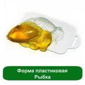 Форма пластиковая Рыбка