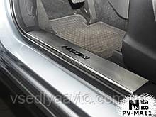 Защита накладки на внутренние пороги MG 350 с 2012 г.
