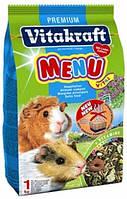 Корм для морских свинок Vitakraft Menu (Витакрафт меню) 1 кг