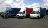 Грузоперевозки Чернигов 2, 5, 10, 20 тонн попутный транспорт, догруз по Украине.