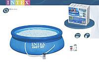 Надувной семейный бассейн Easy Set Intex 28112 (56972)