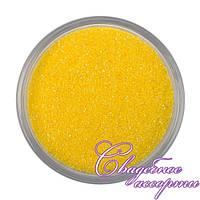 Цветной песок жёлтый