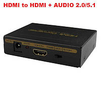 Конвертер HDMI to HDMI + AUDIO 2.0/5.1, фото 1
