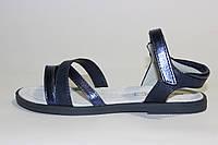 Обувь для детей арт 598С (31-36)