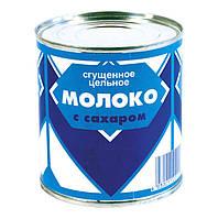 """Ароматизатор """"Сгущеное Молоко"""" 10мл"""