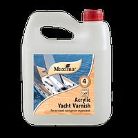 """Лак яхтный полиуретан-акриловый глянцевый ТМ """"Maxima"""" (бесцветный)  2,5 л"""