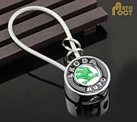 Брелок для ключей с логотипом Skoda