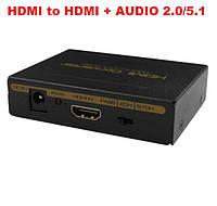 Конвертер HDMI to HDMI + AUDIO 2.0/5.1, фото 1