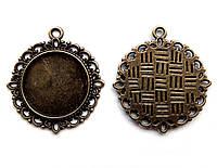 Основа под кабошон круглая 32 мм, бронза