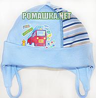Детская трикотажная шапочка на завязках р. 46, отлично тянется, ТМ Аника 3069 Голубой