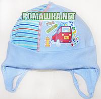 Детская трикотажная шапочка на завязках р. 44, отлично тянется, ТМ Аника 3069 Бирюзовый