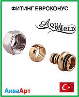 Фитинг евроконус для пластиковой и металлоаластиковой трубы 24х1,5-16х2 AQUA WORLD