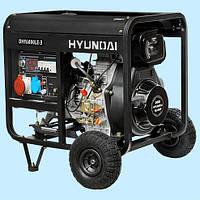 Генератор дизельный трехфазный HYUNDAI DHY 6000LE-3 (5.0 кВт)