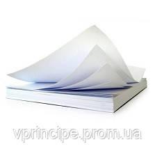 Бумага офисная белая