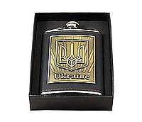 Фляга с серебряным покрытием UKRAINE, элитная серия