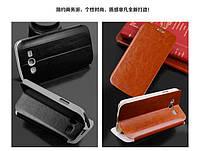Чехол-книжка Mofi для телефона Samsung i9118/i9060/i9082  черный black