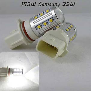 Автомобильная Led лампа SLP LED цоколь P13W (PSX26W)  Samsung 22W 9-30V дневные ходовые огни/ПТФ 6000К, фото 2