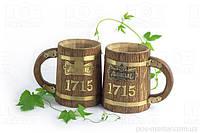 Кружка для пива деревянная