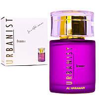 Al Haramain Urbanist Femme  edp 100  ml. w оригинал