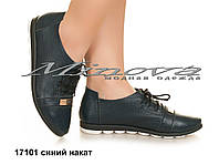 Кеды 17101