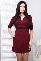 Стильное женское платье IR Шоколад цвета: бордовый   серый,