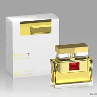 Sterling Armaf Myst edp 100  ml. w оригинал