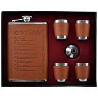 Подарочный набор 10 алкогольных заповедей GT-313, набор для мужчин ,наборы с флягой.
