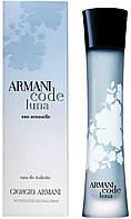 Giorgio Armani Armani Code Luna Eau Sensuelle  edt 50  ml. w оригинал