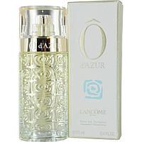 Lancome O d`Azur  edt 50  ml. w оригинал