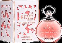 Van Cleef & Arpels Reve Elixir  edp 100  ml. w оригинал