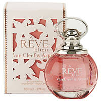 Van Cleef & Arpels Reve Elixir  edp 50  ml. w оригинал