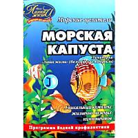 ООО В-Мин, Россия Морская капуста (ламинария) 100гр.