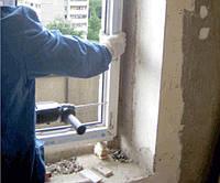 Демонтаж вікон, фото 1