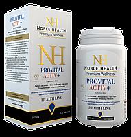 Провитал Актив+(Provital Activ+) для восстановления нервной системы, улучшения умственной активности