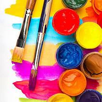 Краски,гуашь и кисти для рисования