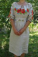 """Платье вышитое """"Панночка"""" с корсетным поясом (  арт. PK9.1-54.2.16 ), фото 1"""
