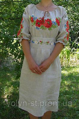 Платье вышитое с корсетным поясом