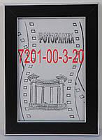 Фоторамка 30х40 багет 7201