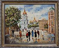 «Виды Киева. Величественная София» картина маслом