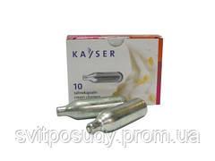 Капсула для сифона KAYSER