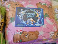Комплект детский (одеяло+подушка) силикон